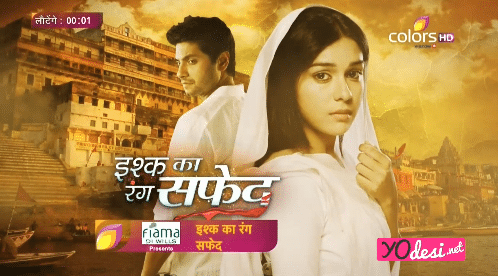 Ishq Ka Rang Safed 10th May 2016 Episode Written Update
