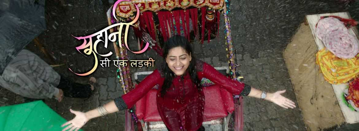 Suhani Si Ek Ladki 5th May 2016 Written Episode Updates