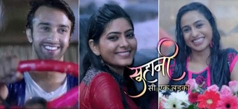 Suhani Si Ek Ladki 31th July 2016 Today Written Updates