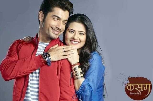 Kasam Tere Pyaar Ki 20th June 2016 Episode Written Updates