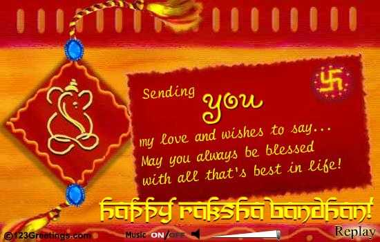 raksha bandhan cards animated