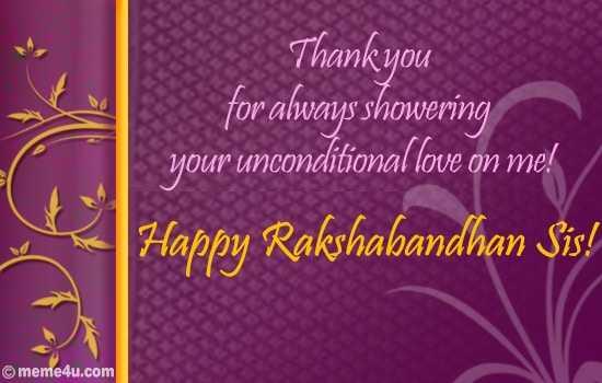 online greeting cards for raksha bandhan