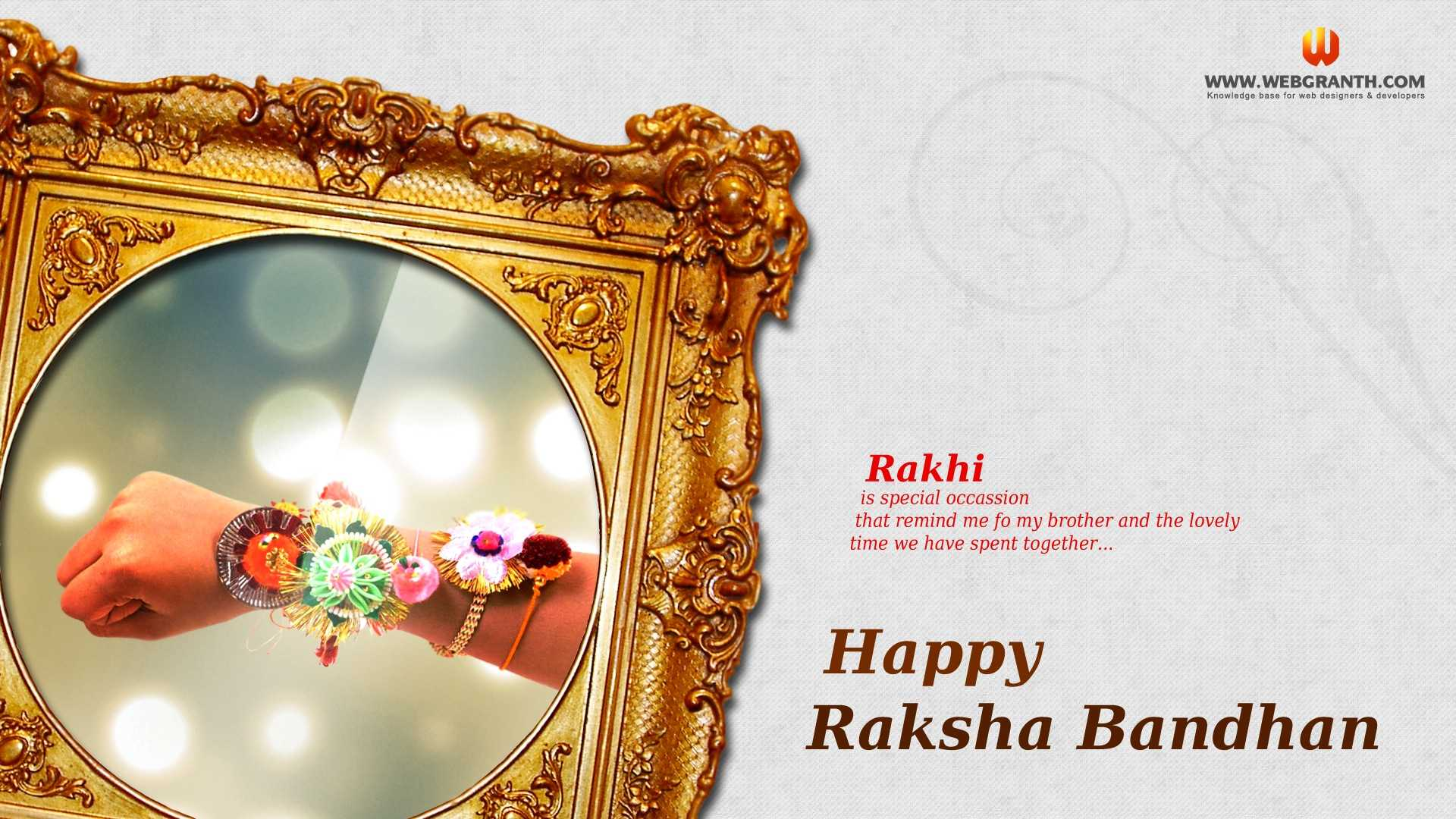 Desktop-Calendar-Wallpaper-of-Raksha-Bandhan-August-2012 (5)