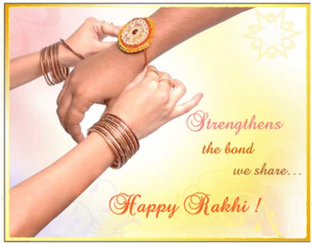 rakhi images raksha bandhan free download