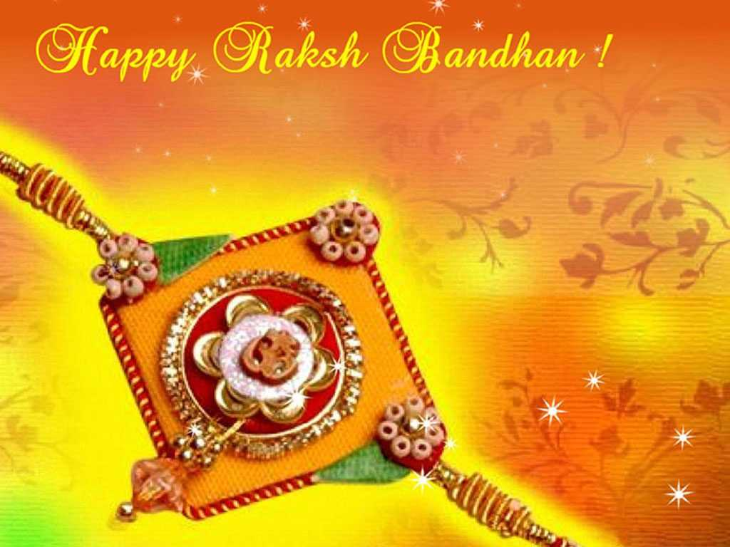Raksha Bandhan Cards Printable