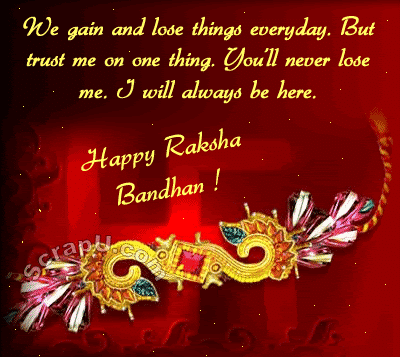 raksha bandhan poems in english