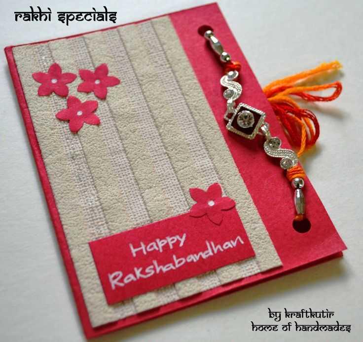 handmade greeting cards for raksha bandhan