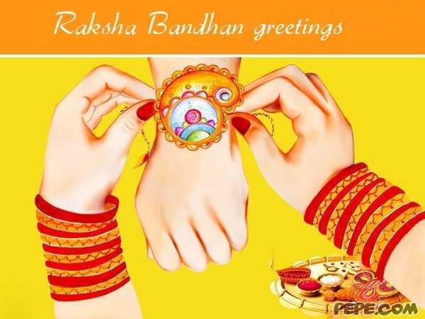 photograph relating to Raksha Bandhan Printable Cards identify Raksha Bandhan Playing cards 2017 Printable Animated for Fb