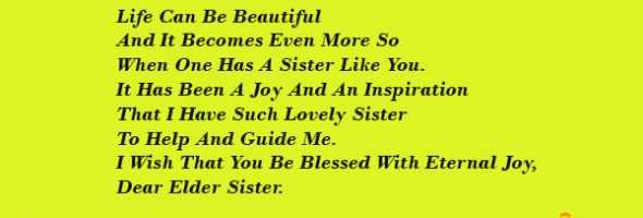 raksha bandhan quotes for sister