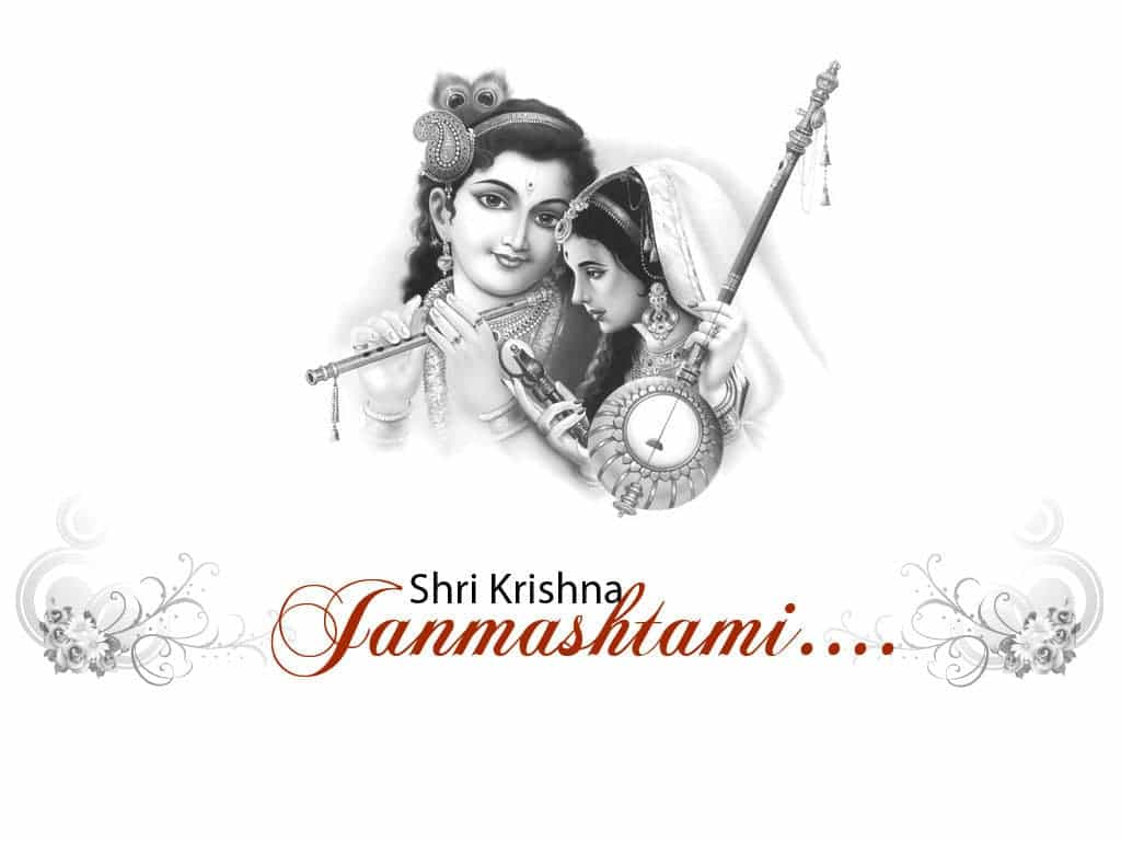 krishna janmashtami desktop wallpaper