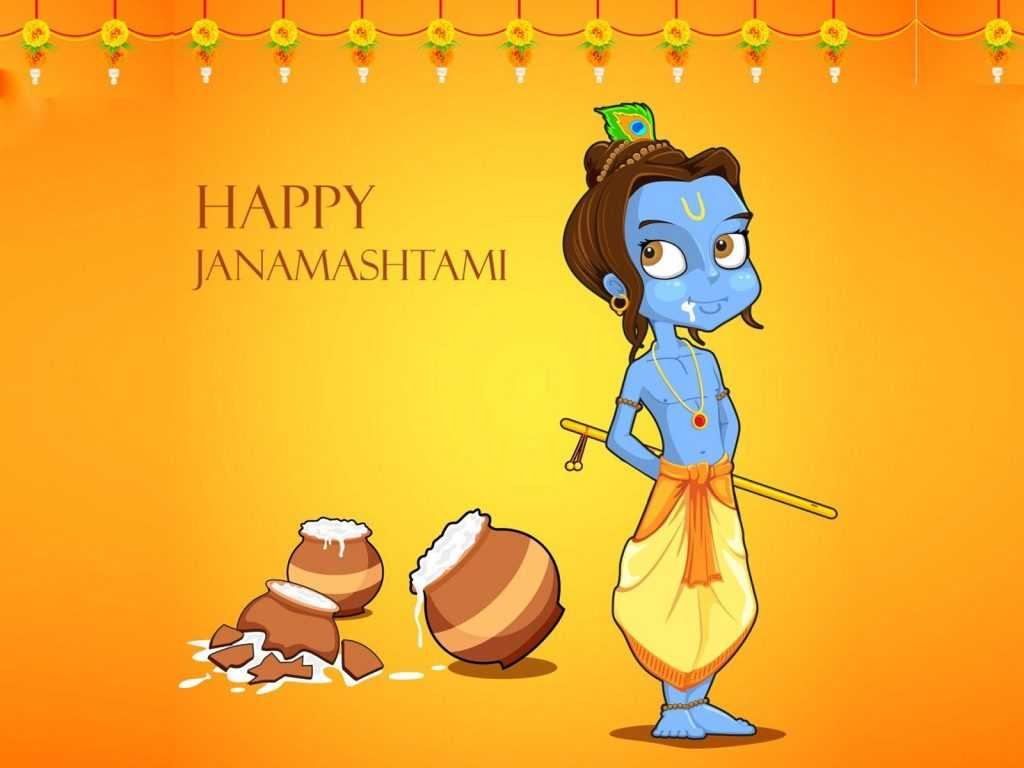 happy janmashtami photos