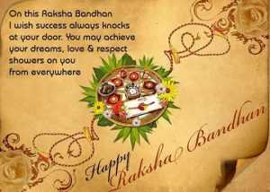 Raksha Bandhan Quotes in Hindi for Sister