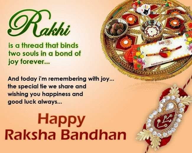 Best Quotes For Brother On Raksha Bandhan: Raksha Bandhan Quotes In English 2017 For Brother With
