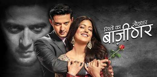 Rishton Ka Saudagar Baazigar 2nd August 2016 Episode Written Updates