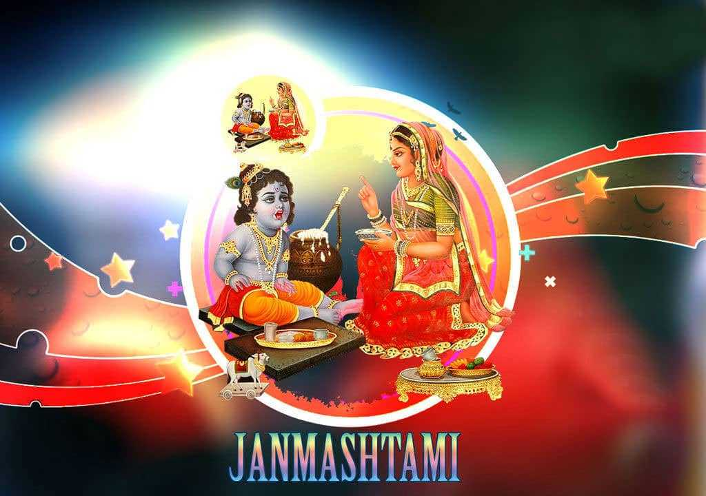 happy janmastami image