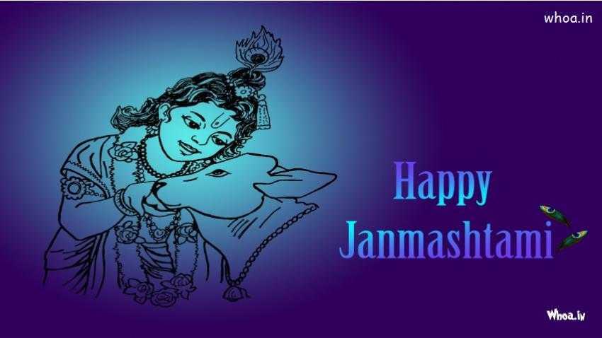 happy janmashtami wallpapers in hd