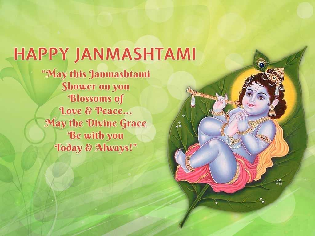shri krishna janmashtami wallpapers