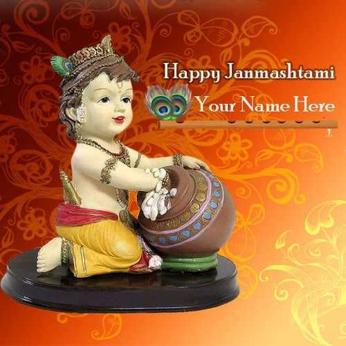 janmashtami photo editor