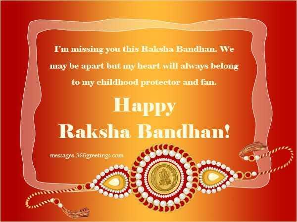 Why raksha bandhan festival 2017 celebrated information in english raksha bandhan wishes 2016 m4hsunfo