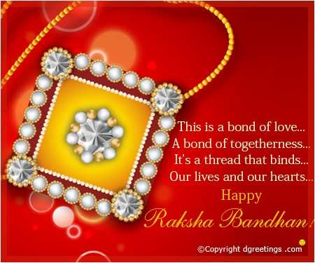rakhi messages