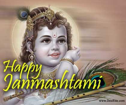 happy janmastami image