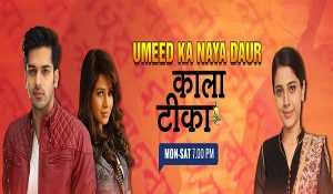 Kaala Teeka 26th September 2016 Today Episode Written Updates
