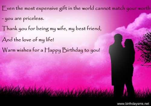 Birthday Quotes For Husband Abroad From Wife With Love Todayz News