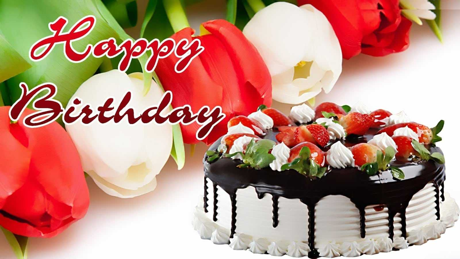 Happy Sweet  Birthday Cake Images