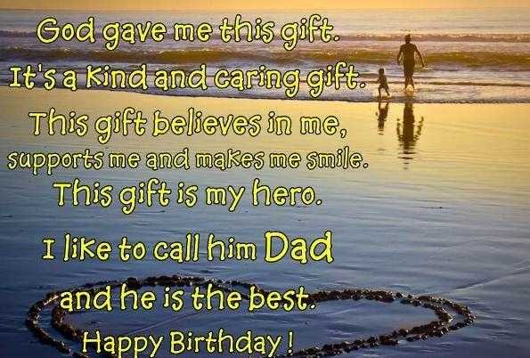 happy birthday messages to dad from son