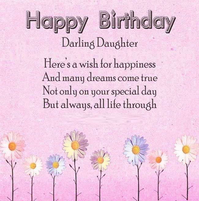 happy birthday wishes for daughter from dad
