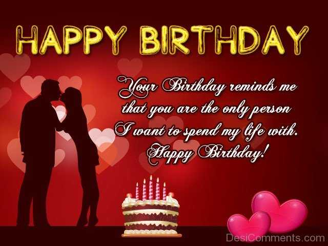 Advance Birthday Wishes Sms For Lover