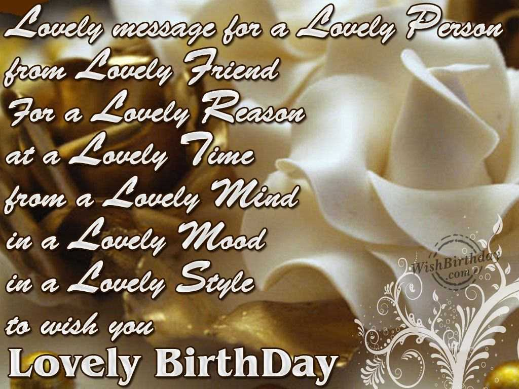 Happy Birthday Wishes Greetings For Best College Friend On Facebook