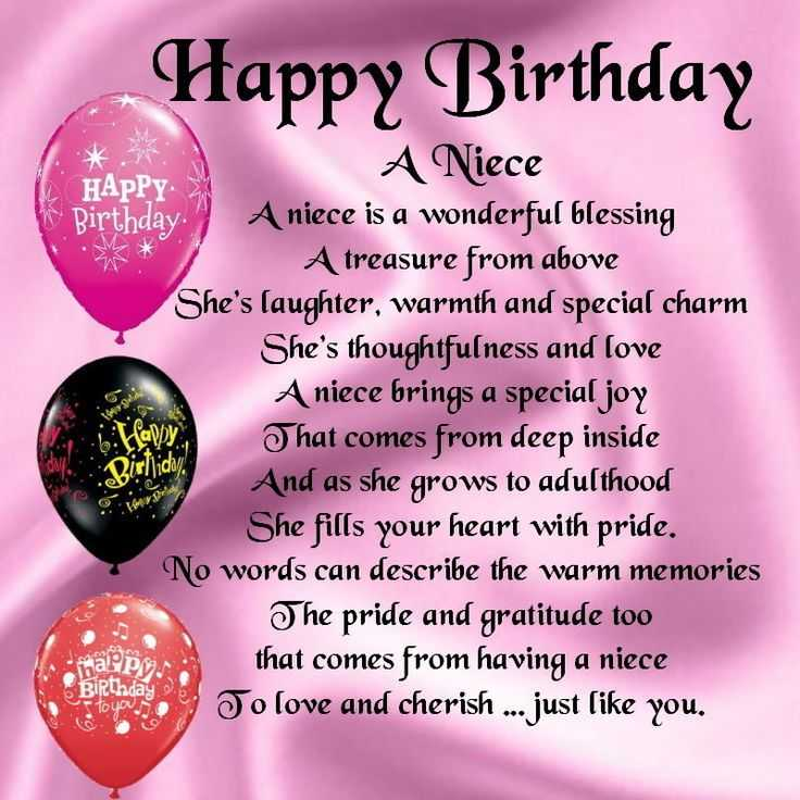 funny happy st birthday quotes for a special niece todayz news