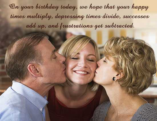 happy birthday quotes for daughter from mom and dad