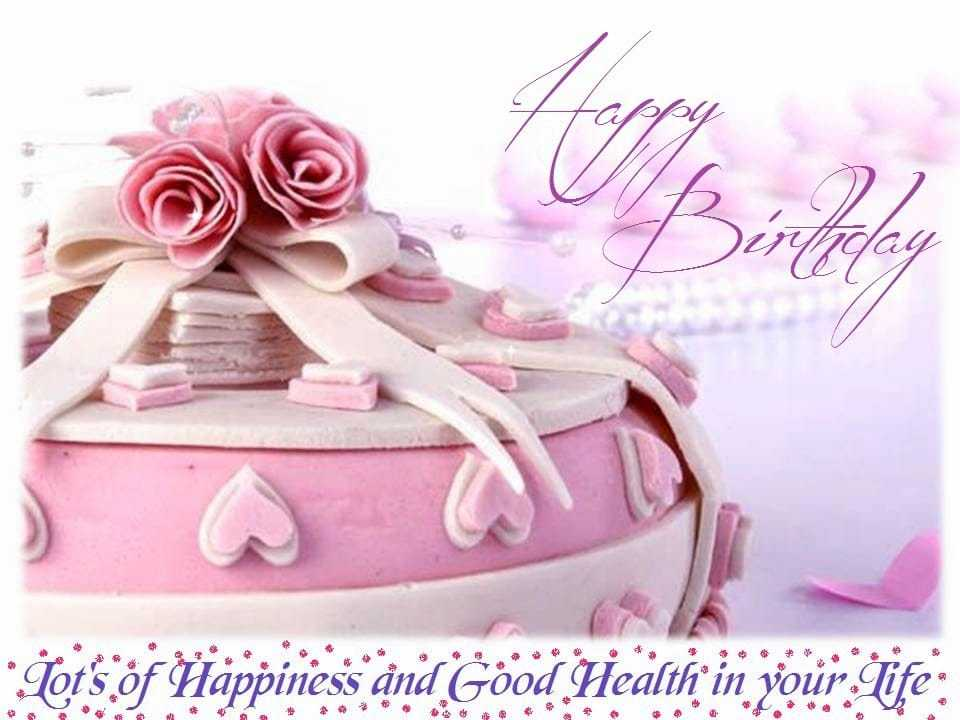 happy birthday wishes hd images download