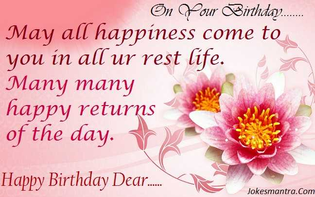 birthday wishes sms for girlfriend in english