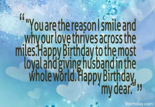 birthday greetings to husband miles away
