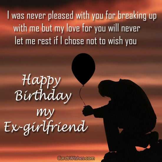 happy birthday wishes for ex gf