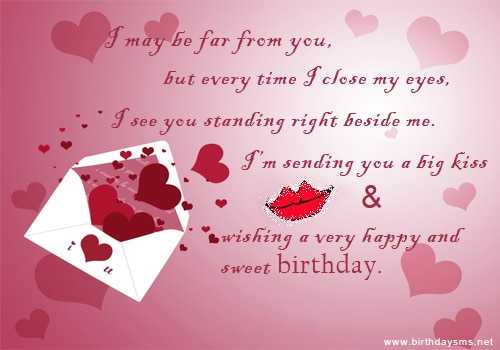 happy birthday messages to boyfriend far away