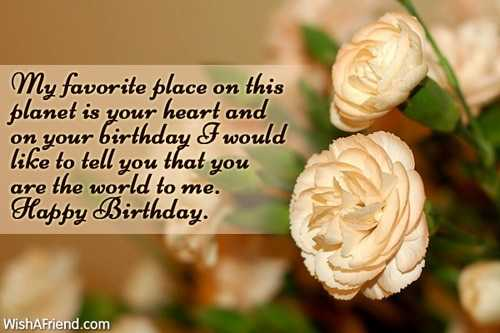 most romantic birthday quotes for wife