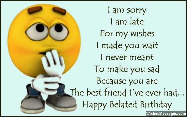 happy birthday messages funny for a friend