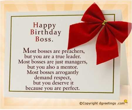 happy birthday message to a boss and friend