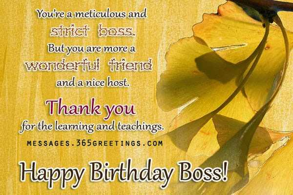 Happy birthday greetings messages for office boss and friend happy birthday message to a boss and friend m4hsunfo