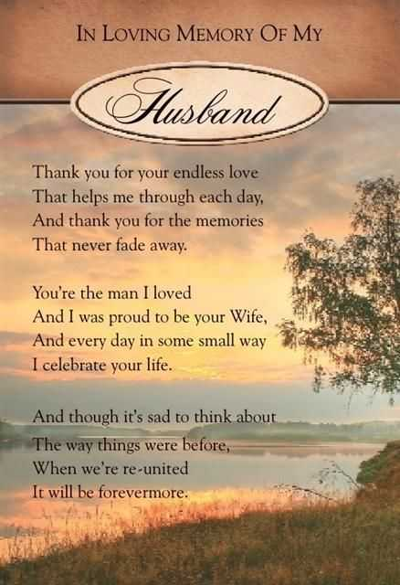 love quotes for husband who passed away