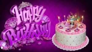 happy birthday wishes to a princess`