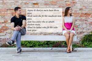 love status for girlfriend in hindi