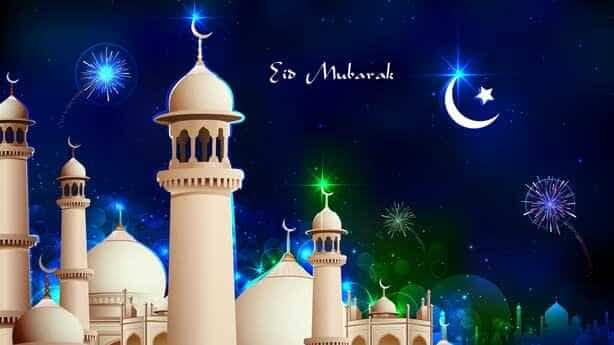 Ramadan Wishes Wallpapers Free Download