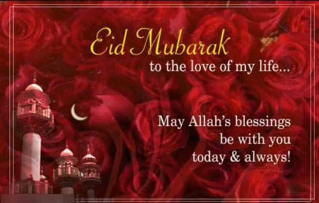 Happy eid mubarak wishes greetings 2018 for lovergirlfriend in eid mubarak wishes for lover m4hsunfo
